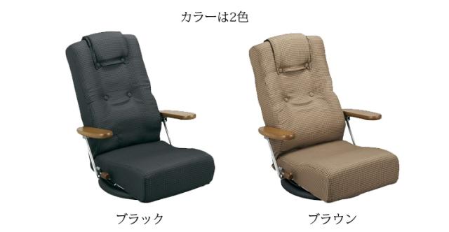 YS-1300HRカラー2色